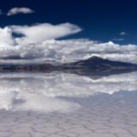 El mayor espejo del mundo